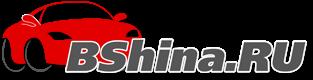 bshina.ru